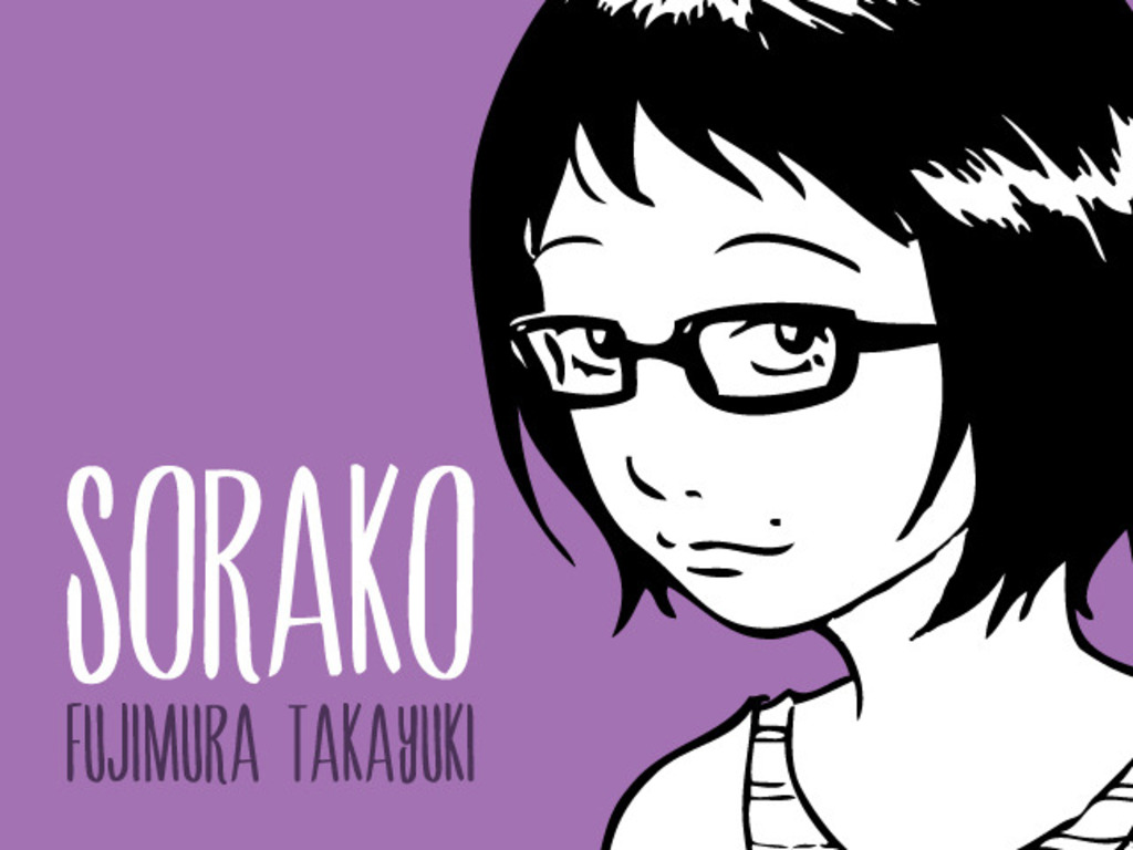 Sorako: A Manga About Nothing's video poster