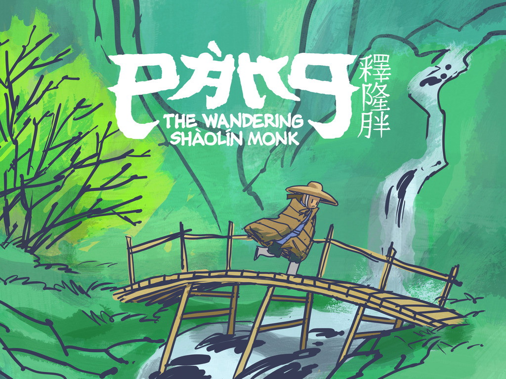 Pang, The Wandering Shaolin Monk Vol. 2's video poster