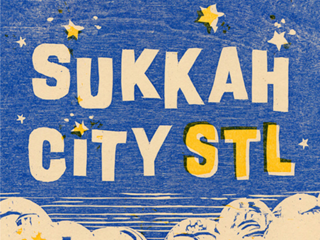 Sukkah City STL: Defining and Defying Boundaries's video poster