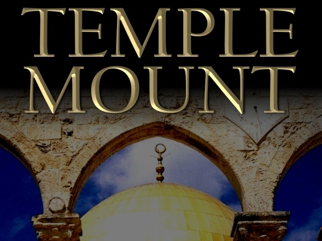 Join Me in Publishing Temple Mount, My 5th Novel!'s video poster
