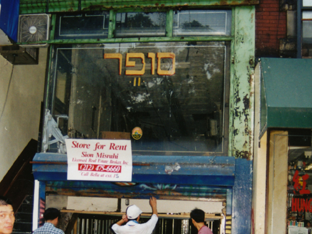 Jews, a People's History of the Lower East Side's video poster
