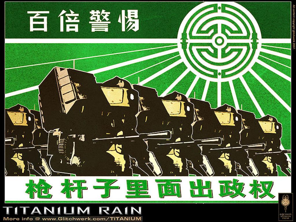 Titanium Rain: from comics to audio's video poster