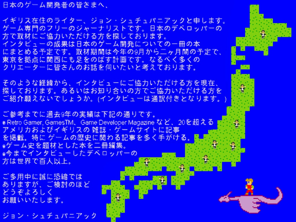 The Untold History of Japanese Game Developers's video poster