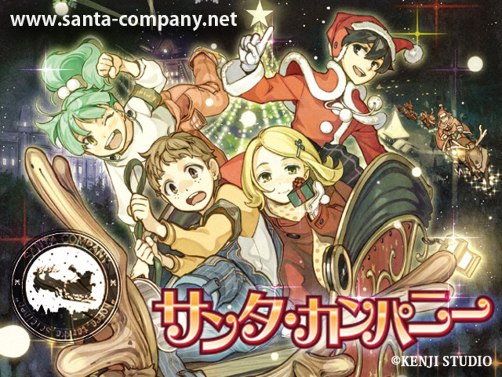 Santa Company's video poster