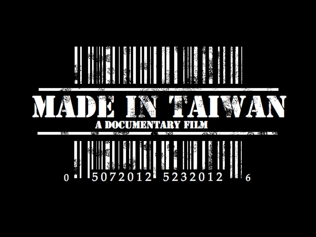 Made in Taiwan - A Documentary Film's video poster