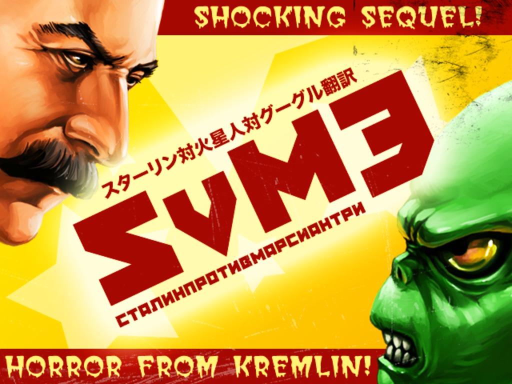 Stalin vs. Martians 3's video poster