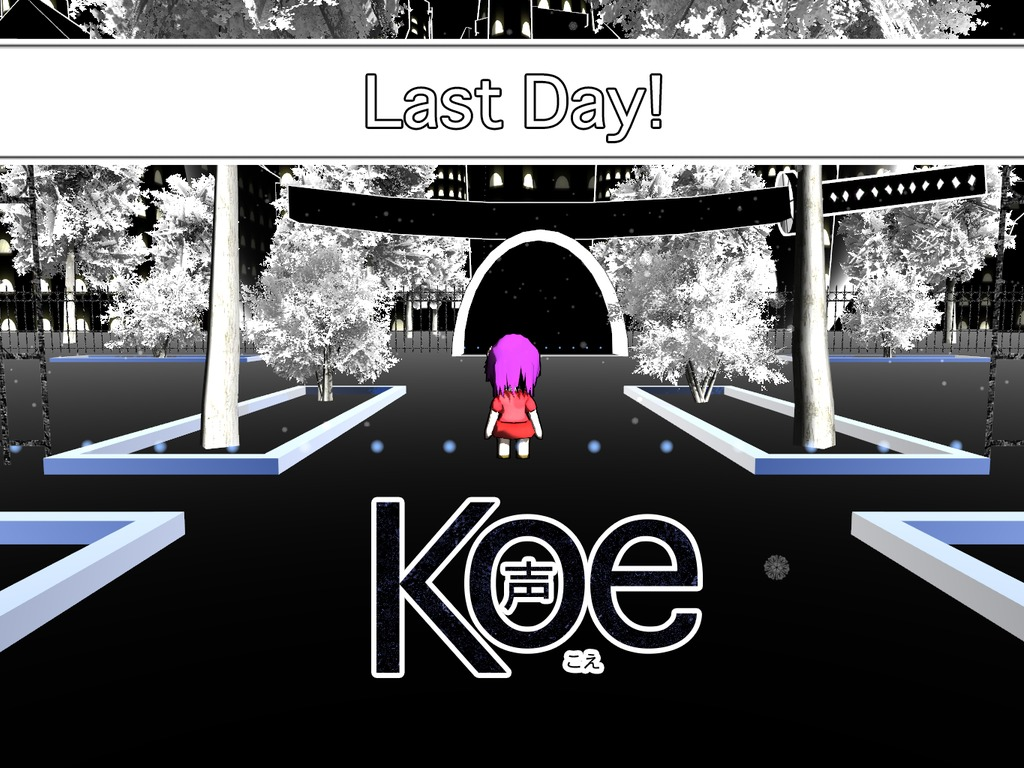 Koe (声) - A JRPG with Japanese at the core of gameplay's video poster