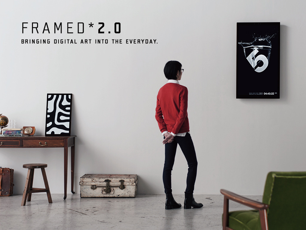 FRAMED* — A Revolutionary Platform For Digital Art's video poster