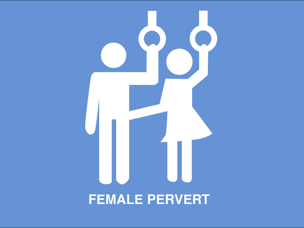 Female Pervert - a feature film's video poster