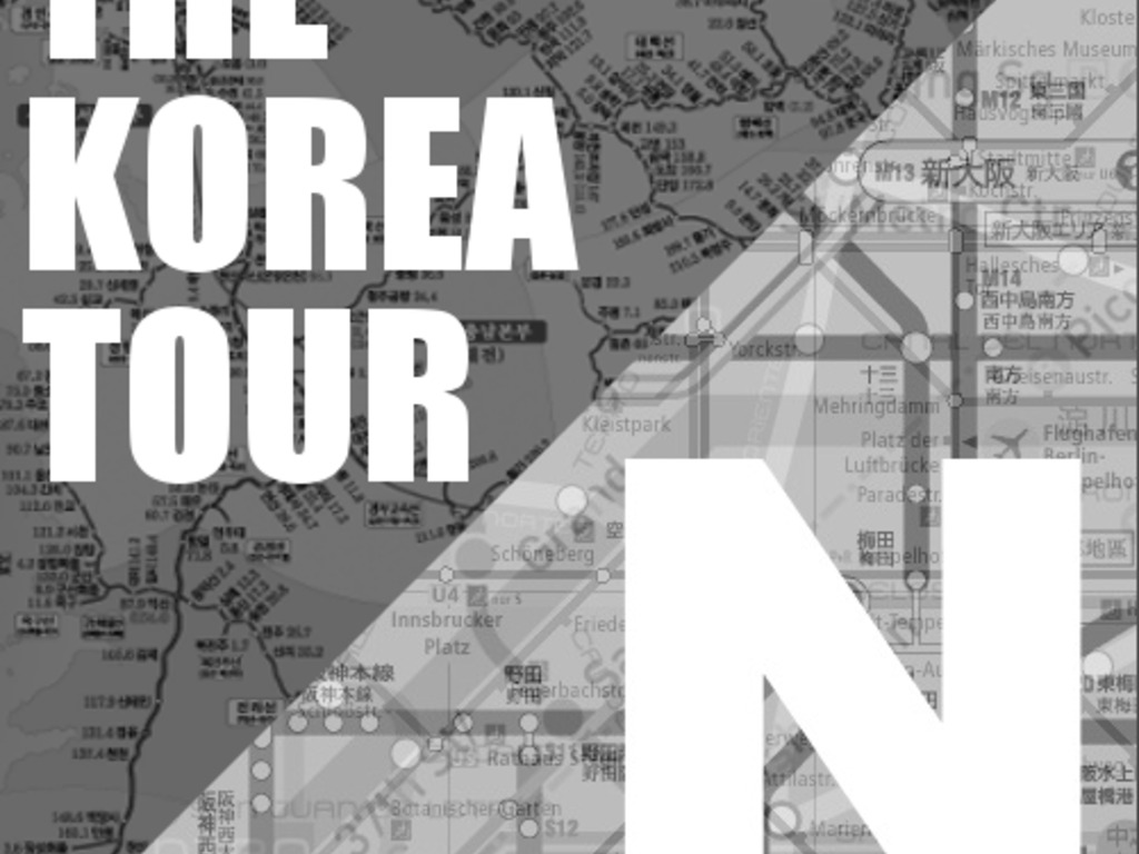Notebook on Cities and Culture: The Korea Tour's video poster